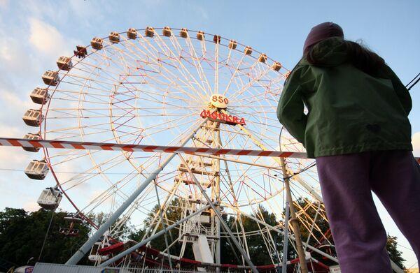 Чрезвычайное происшествие на колесе обозрения на ВВЦ в Москве