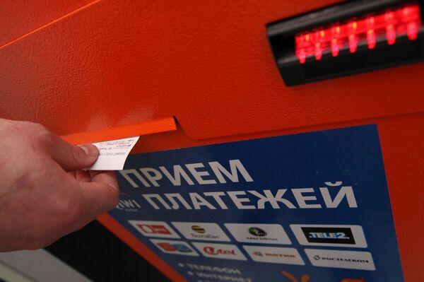 Терминалы оплаты услуг в Екатеринбурге