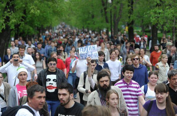 Акция протеста оппозиции в Москве