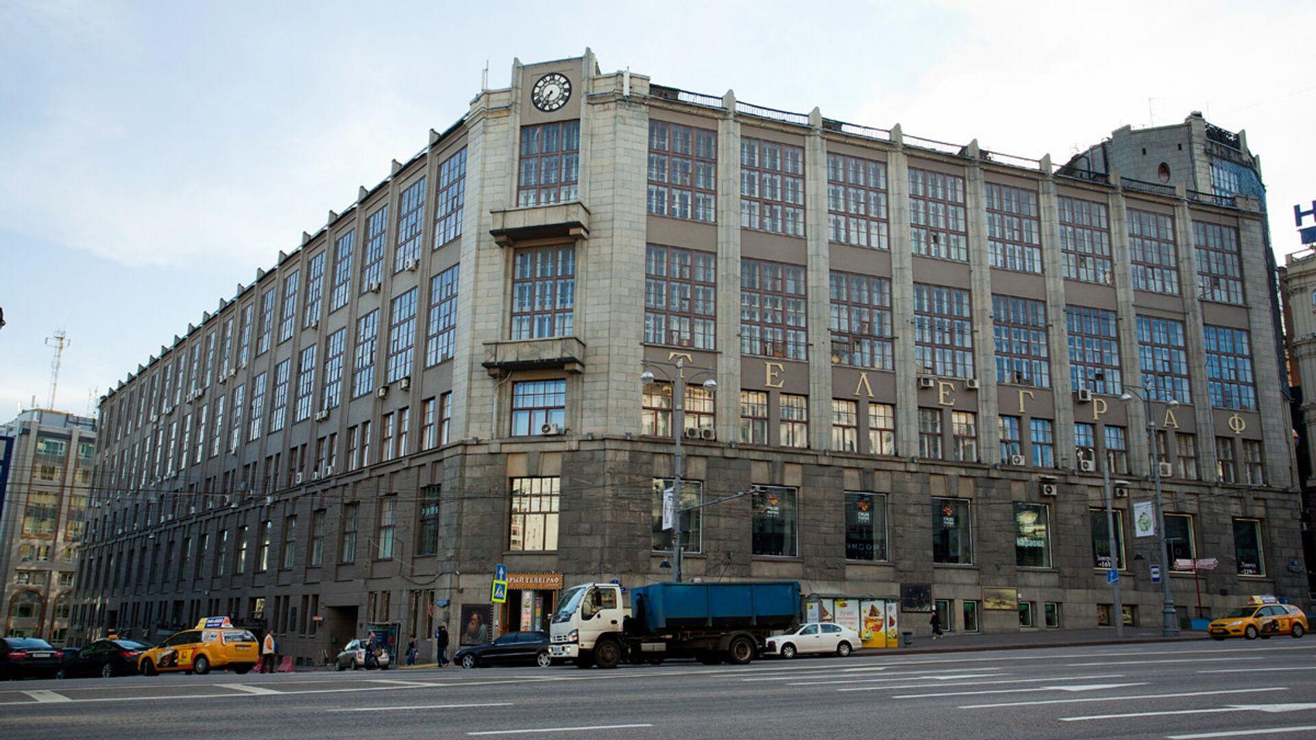 Здание Центрального телеграфа в Москве - РИА Новости, 1920, 09.06.2021