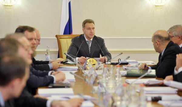 Совет при президенте РФ по финансовым рынкам