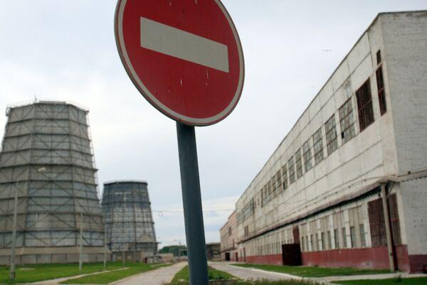ЗАО БазэлЦемент-Пикалево в Ленинградской области