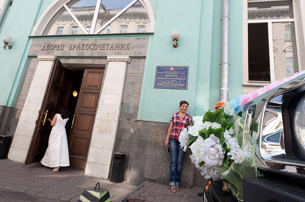 Дворец бракосочетания №1 (Грибоедовский ЗАГС)