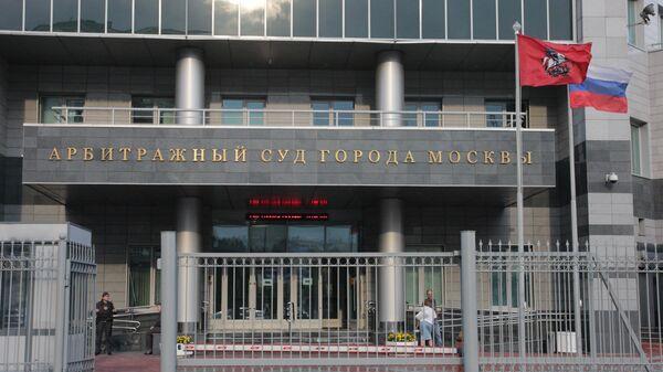 банкротство застройщиков москвы