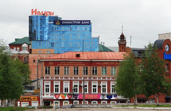 Город Пермь. Архив