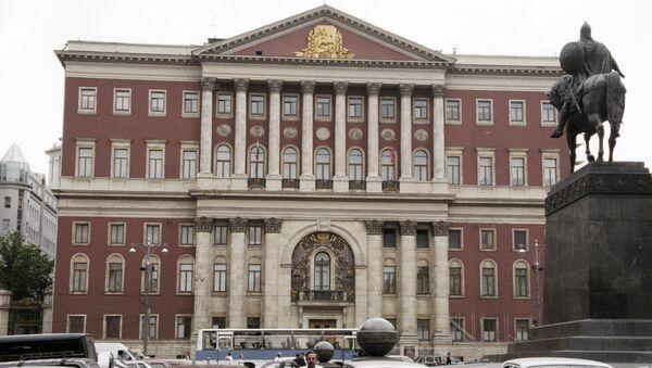 Здание мэрии Москвы. Архивное фото