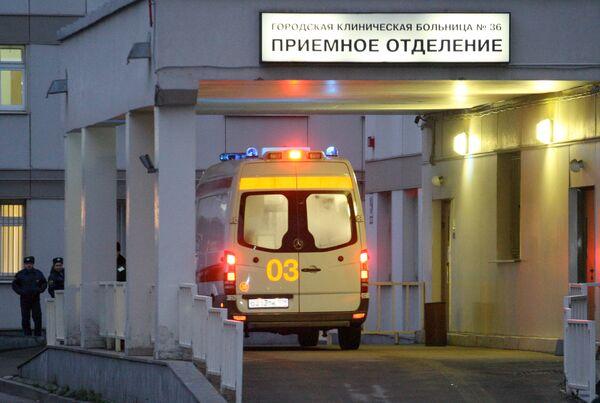 Приемное отделение городской клинической больницы