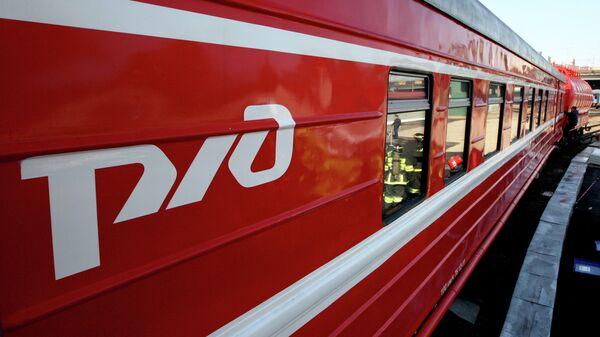 Презентация нового пожарного поезда во Владивостоке