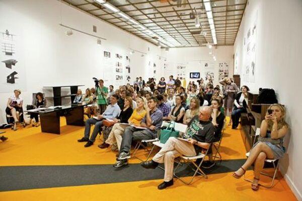 Конкурс на создание дизайна гибкого офисного пространства
