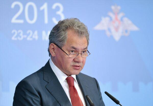 Конференция по европейской безопасности в Москве
