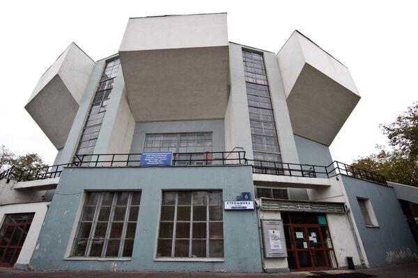 Дом культуры имени И.В.Русакова в Москве