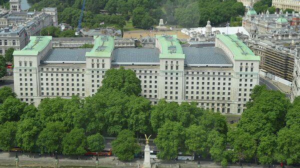 здание Министерства обороны Великобритании в Лондоне
