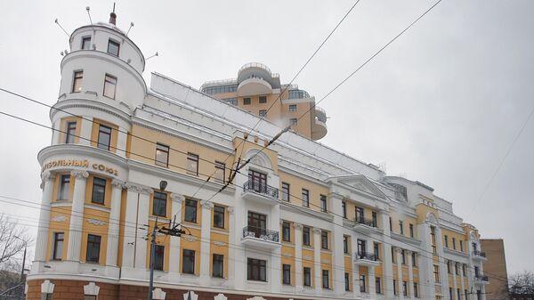 Новое офисное здание Российского футбольного союза (РФС)