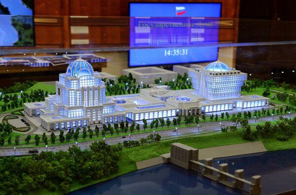 Презентация макетов нового парламентского центра