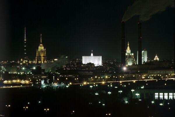 Вид вечерней Москвы
