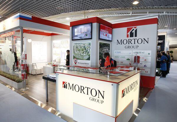 Международная выставка коммерческой недвижимости МИПИМ-2013