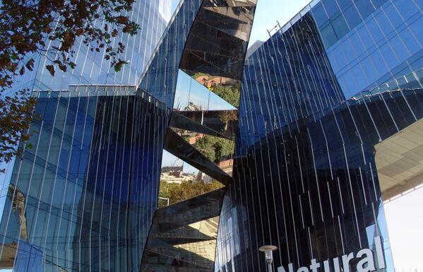 Здание Gas Natural в Барселоне