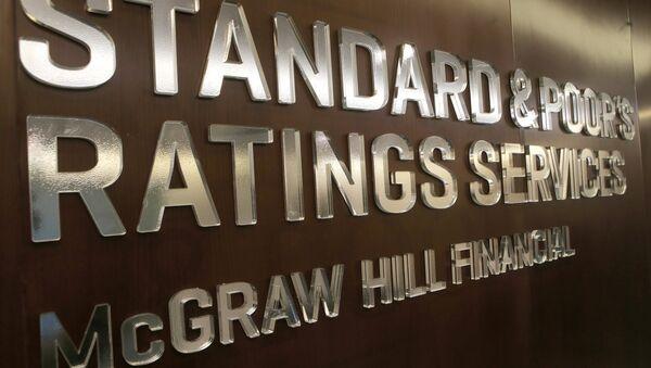 Логотипы компании Standard & Poor's. Архивное фото
