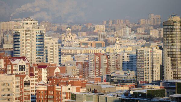 Города России. Екатеринбург