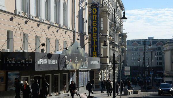 Здание Театра оперетты на улице Большая Дмитровка в Москве. Архивное фото