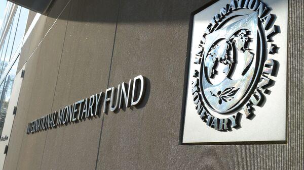 Опрос: более 60% украинцев не поддерживают сотрудничество страны с МВФ - РИА Новости, 29.06.2020