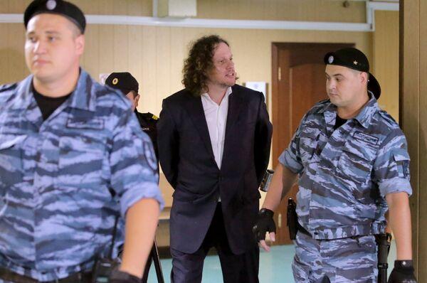 Заседание суда по делу Сергея Полонского