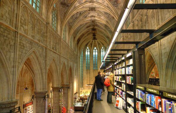 Книжный магазин в Маастрихте