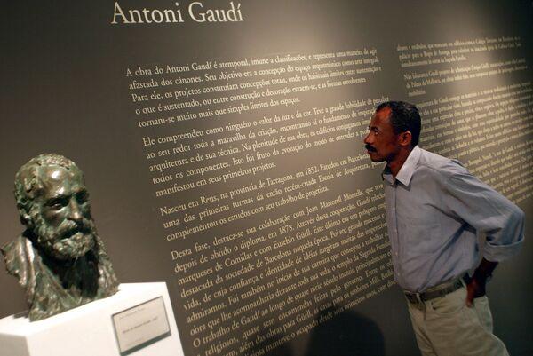 Экспозиция, посвященная Антонио Гауди