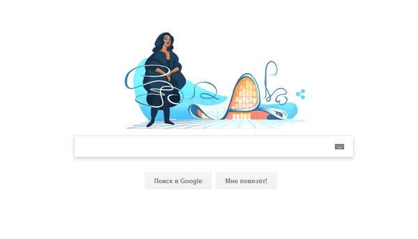 Дудл Гугла о Захе Хадид