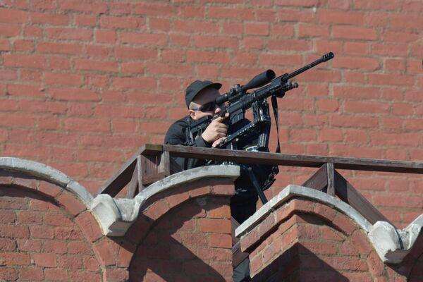 Снайпер Федеральной службы охраны