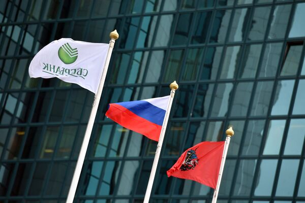 Головной офис Сбербанка России в Москве