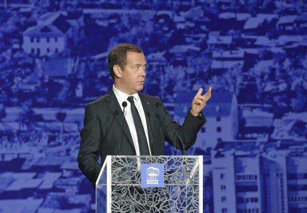 Рабочая поездка премьер-министра РФ Д. Медведева в Южный федеральный округ