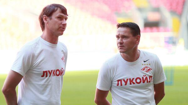 Тренер Спартака Егор Титов (слева) и главный тренер Спартака Дмитрий Аленичев