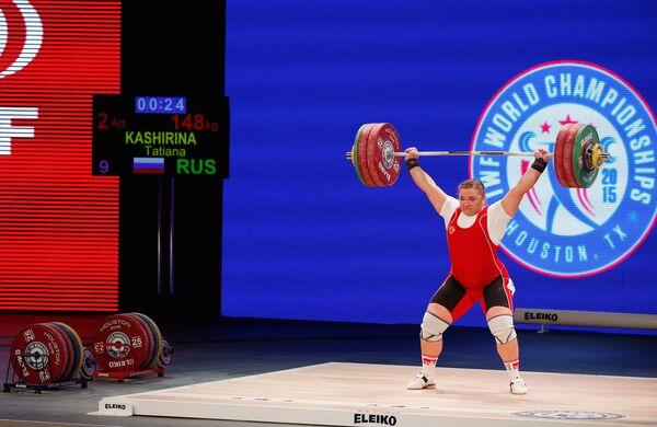Российская тяжелоатлетка Татьяна Каширина