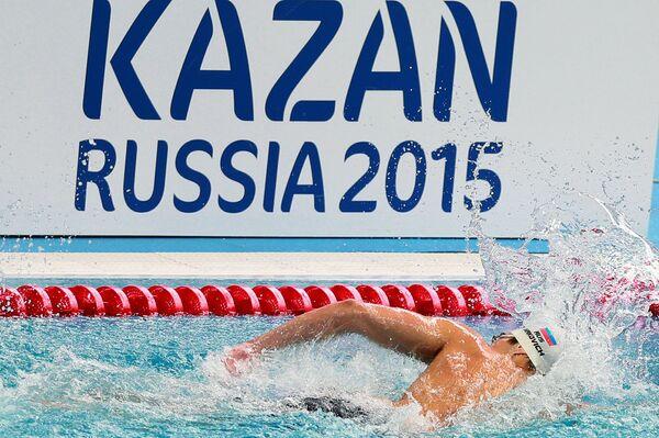 Чемпионат мира по водным видам спорта в Казани. Плавание