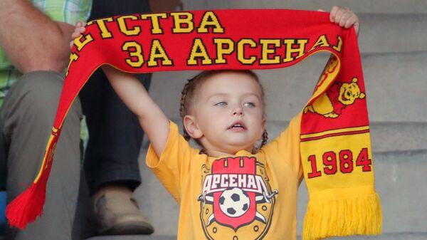 Юная болельщица Арсенала во время матча 2-го тура чемпионата России по футболу