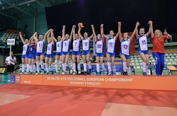 Волейболистки сборной России (для игроков до 19 лет)