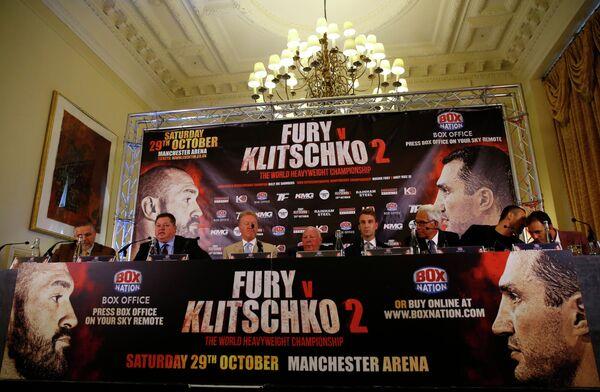 Пресс-конференция перед боем-реваншем между Тайсоном Фьюри и Владимиром Кличко