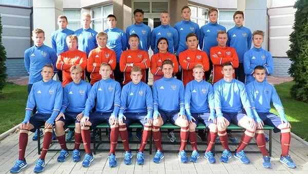 Игроки и тренерский штаб юношеской сборной России по футболу (игроки не старше 17 лет)