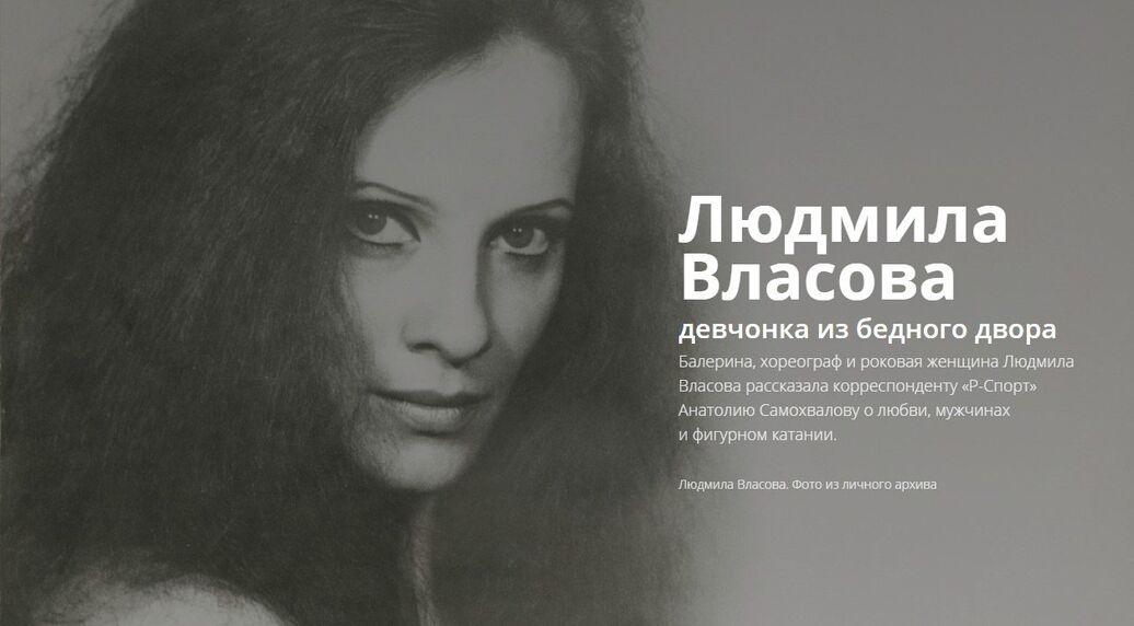 Людмила максакова семья фото поздравительные открытки