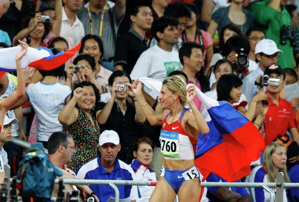 Российская легкоатлетка Екатерина Волкова