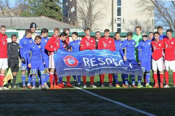 Юношеская лига УЕФА. Матч Ростов - Бавария