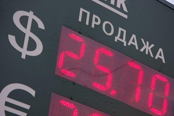 Курс доллара в 2007 году