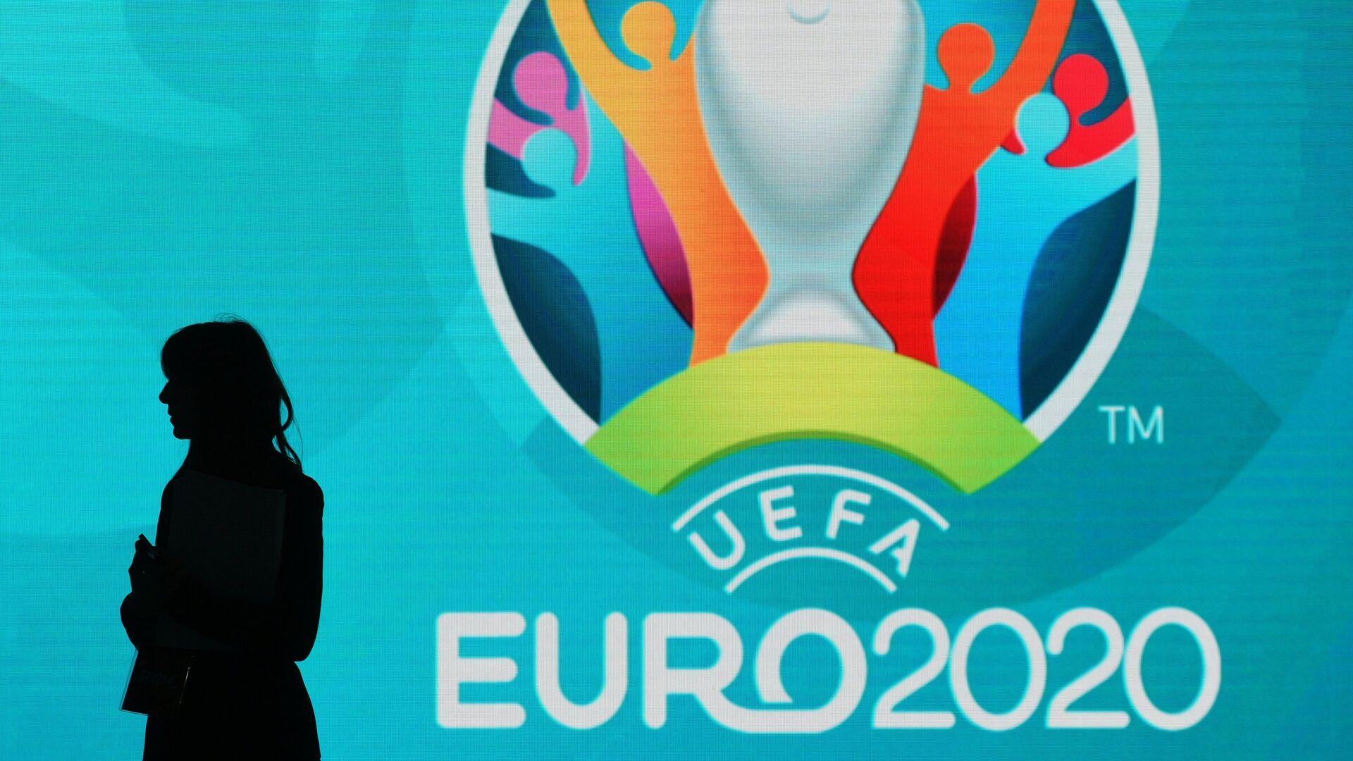 Логотип Евро-2020 по футболу - РИА Новости, 1920, 26.01.2021
