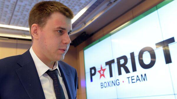 Генеральный менеджер команды Russian Boxing Team Кирилл Щекутьев