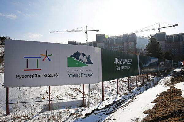 Символика зимних олимпийских игр 2018