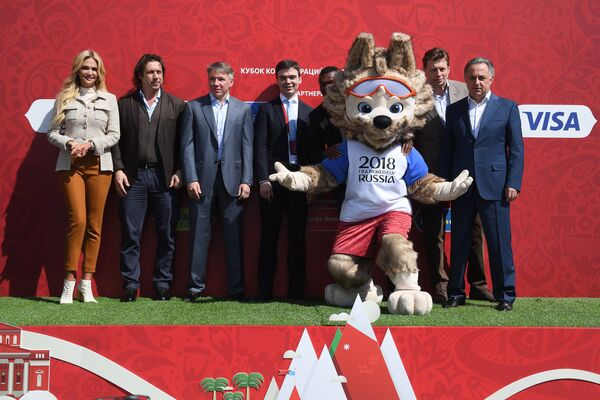 Открытие парка футбольного Кубка конфедераций-2017