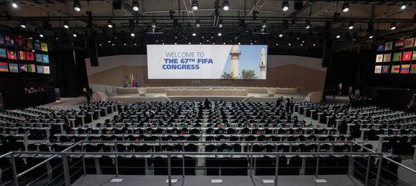 67-й конгресс ФИФА в Манаме (Бахрейн) в мае 2017 года
