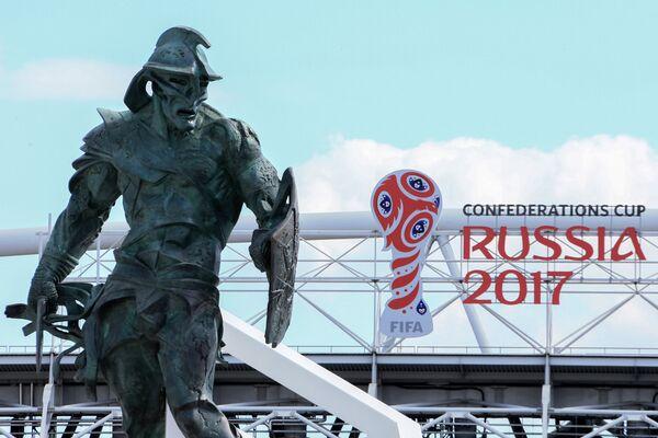 Логотип Кубка конфедераций FIFA 2017 на стадионе Спартак в Москве