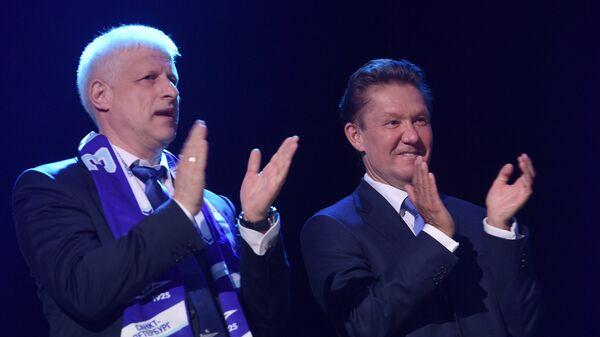 Сергей Фурсенко (слева) и Алексей Миллер